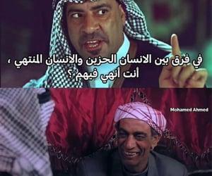 f, funny, and iraq image