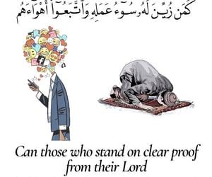 addiction, islam, and lord image