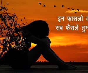 sad-messages, sad-shayari, and sad-status image