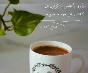 سناب, تَفاؤُل, and صبرٌ image
