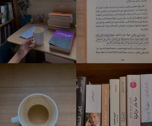 aesthetics, قهوة, and arabic image