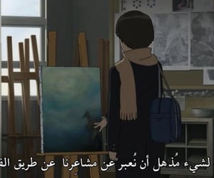 anime, phrases, and فن image