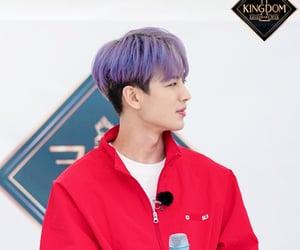 song, Ikon, and kpop image
