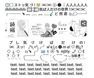 chinese, templates, and kawai image