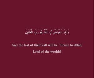 الحمد لله, دُعَاءْ, and اسﻻميات image