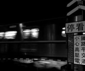 Image by 🎧 ⧉ (Jeon) キ ⩇̶⩇̶ 𝘁𝗂𝗻̸𝗒 ‽ ♟