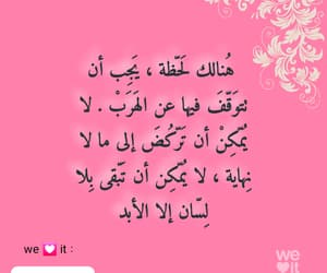 Image by ꧁ حــــوُر ꧂
