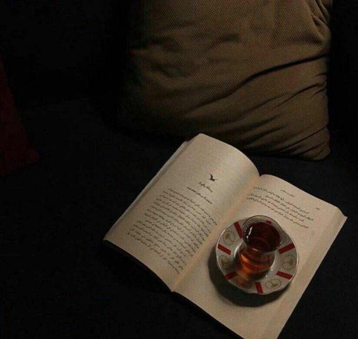 arabic, article, and tea image