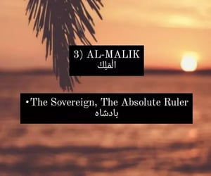 allah, 99 names of allah, and asmaulhusna image