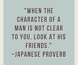 japan, man, and woman image