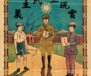 china, propaganda, and taiwan image