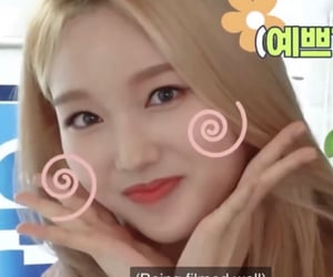 the cutest, gowon, and cute image