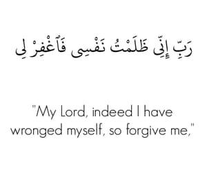 allah, islamic, and mohamed image