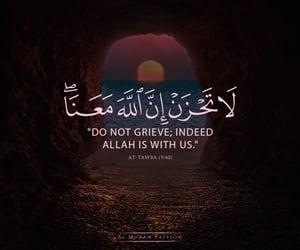 islam, be grateful, and allah image