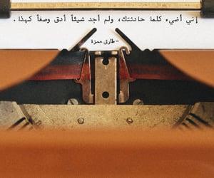 arabic, تصاميمً, and كتابات بالعربي image