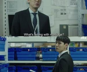 Korean Drama, no longer human, and lost image