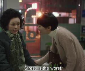 Korean Drama, no longer human, and quote image