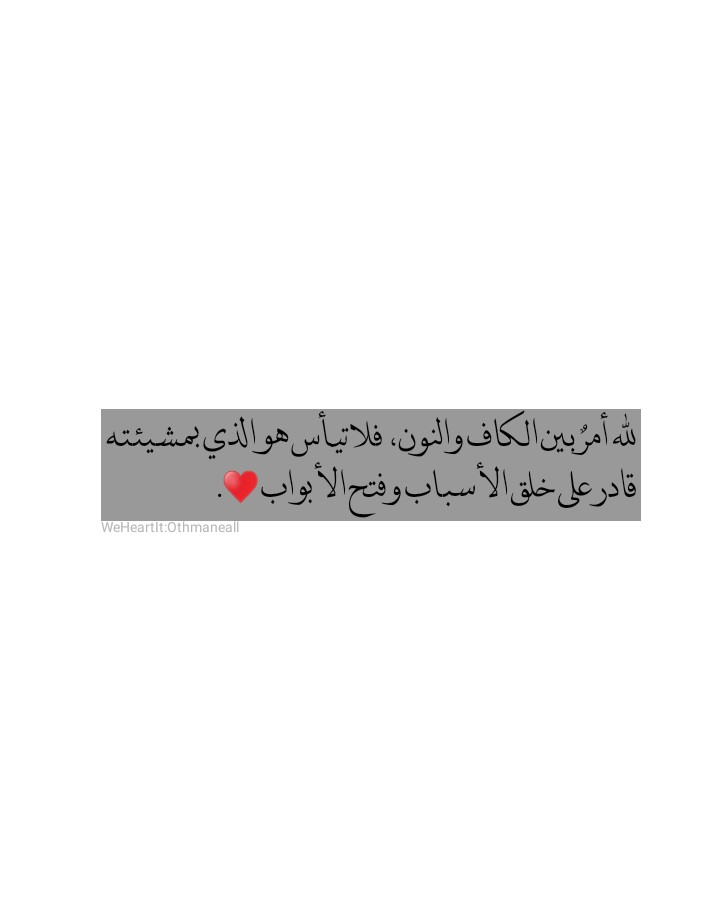 allah, اسﻻم, and ﻋﺮﺑﻲ image