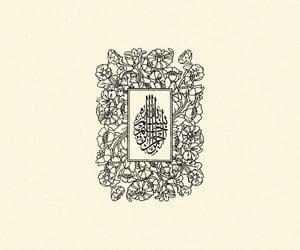 arabic, art, and calligraphy image