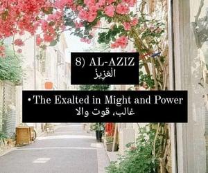 99 names of allah and asmaulhusna image