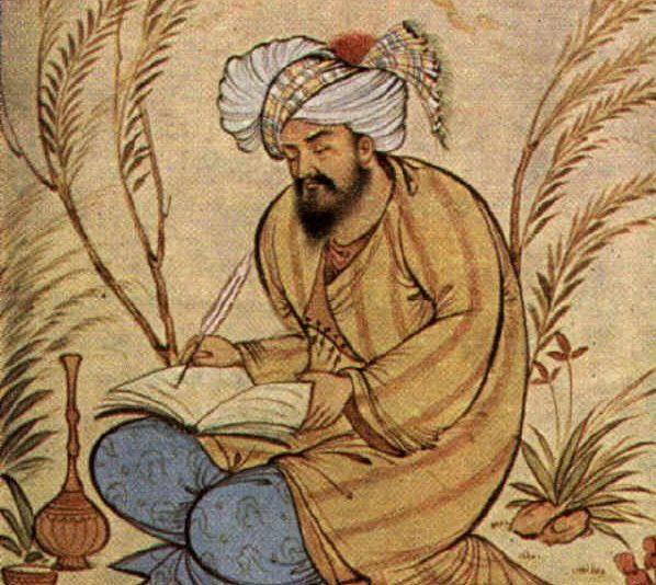 article, poetry, and Omar Khayyam image