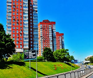 """Moscow - """"Three Towers"""" Residential complex"""