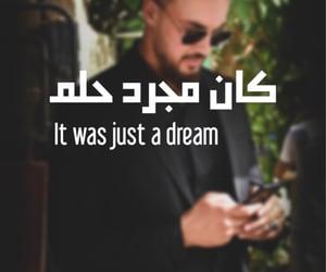 Algeria, dz, and ﻋﺮﺑﻲ image