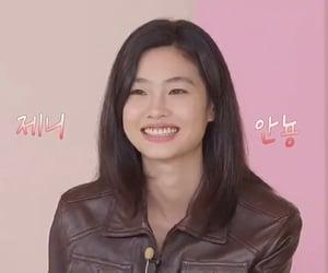 girls, lq, and hoyeon jung image