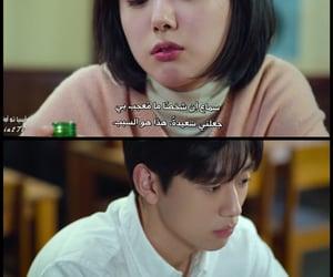 ﺍﻗﺘﺒﺎﺳﺎﺕ, كوريا, and اقتباسات من الدراما image