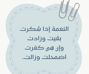الله, الحمد_لله, and ﻋﺮﺑﻲ image
