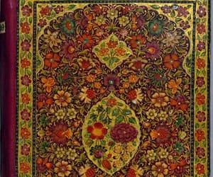 book and yūsuf & zulaykhā image
