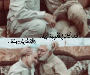 العراق , قاسم سليماني, and الشهداء image