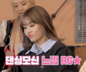 gif, twice, and JYP image