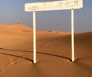 السعوديةِ, بر, and المملكة image
