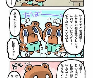 4koma, timmy, and tommy image