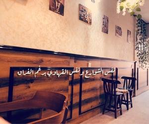 ﺍﻏﺎﻧﻲ, محمد سعيد, and قهوة image