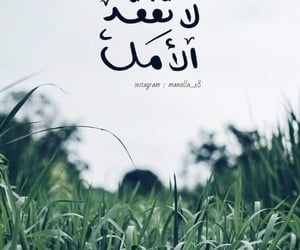 arabic, arabic quote, and ﺍﻗﺘﺒﺎﺳﺎﺕ image