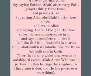 prayer, subhanallah, and hadees image
