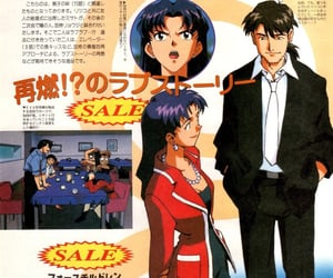 anime, archive, and magazine image