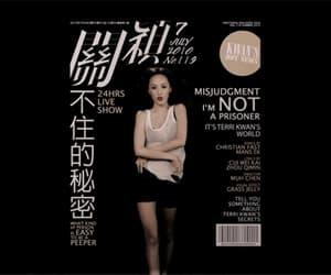 gif and magazine image