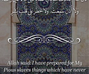 allah, paradise, and حديث image