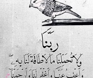 arabic, prayer, and quote image