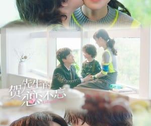 actor, hu yi xuan, and wei zhe ming image