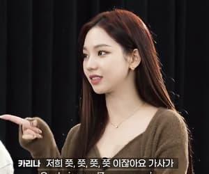 icon, karina, and korean girl image