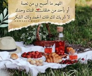 صباح الخير, الله, and اسﻻميات image