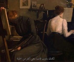 فلم افلام, عِمٌرٍ, and عرب عربي image
