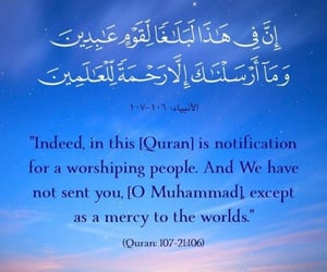 islam, muslim, and verse image