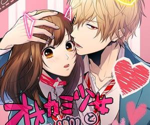 anime, boy, and kyouya sata image