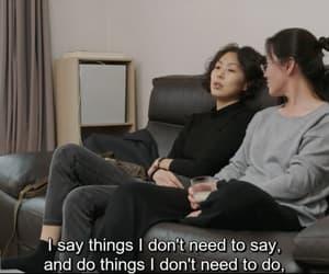 quote, korean movie, and subtitles image