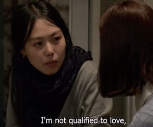quote, subtitles, and korean movie image